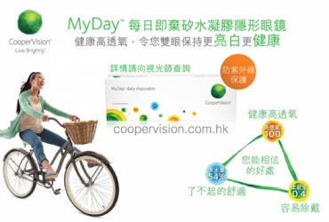 MyDay - Keep your eyes healthier and whiter