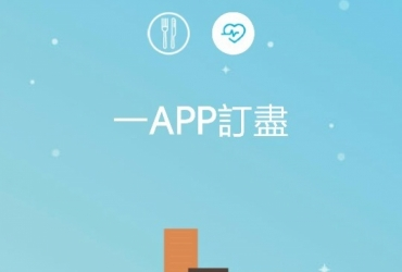 Find us on Ikky - The Only App You Need in Hong Kong