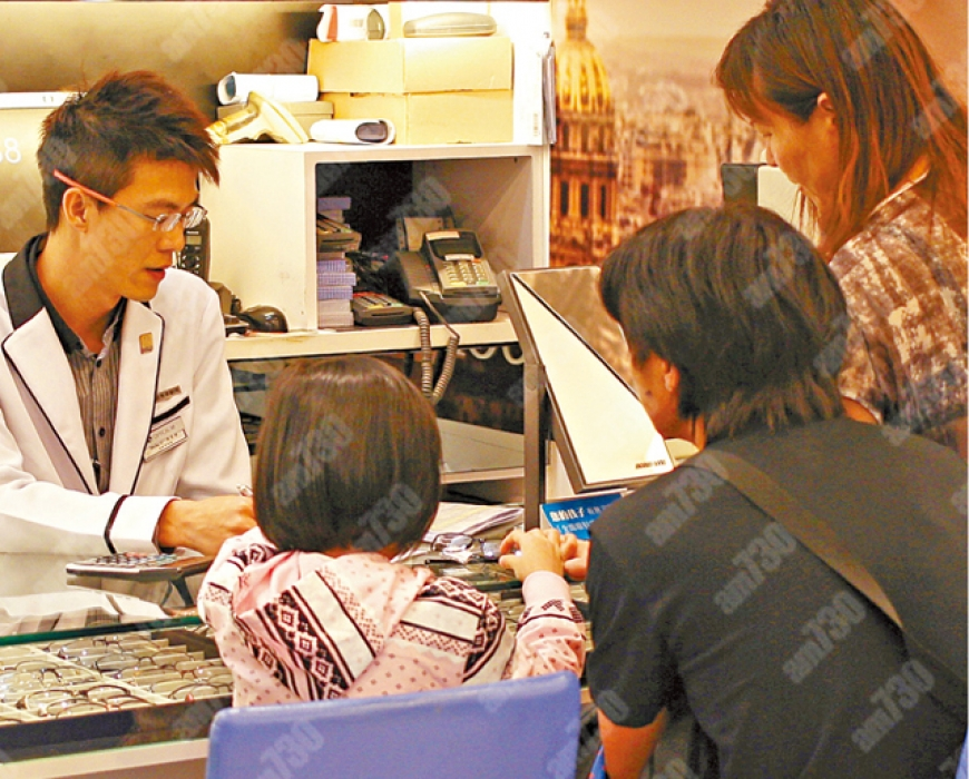 Free eye examination for low-income students